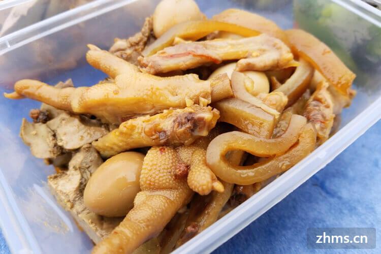 杨程猪手熟食相似图1