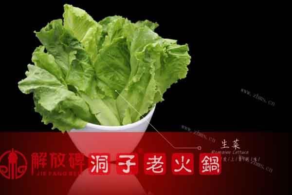 解放碑洞子老火锅图5