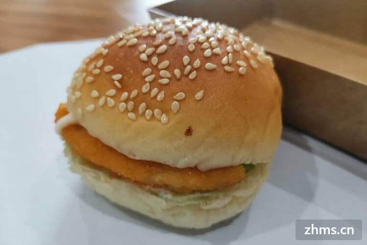 哈嗲汉堡相似图片1