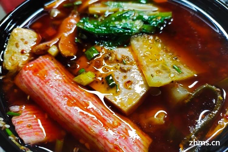 盆派冒菜相似图片2