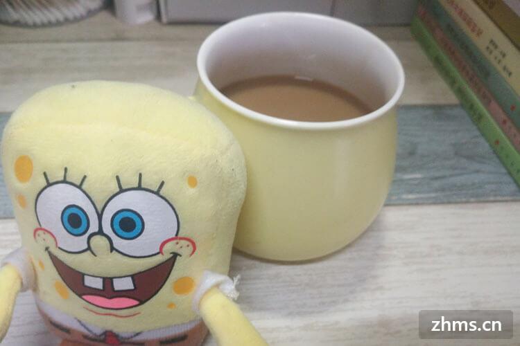 米子咖啡相似图片1