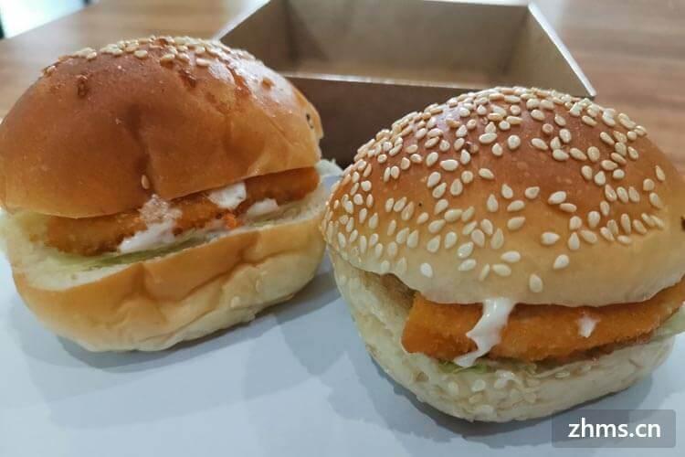 味可美汉堡相似图1