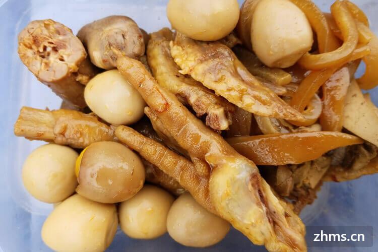 卤味烧腊坊卤菜相似图片1