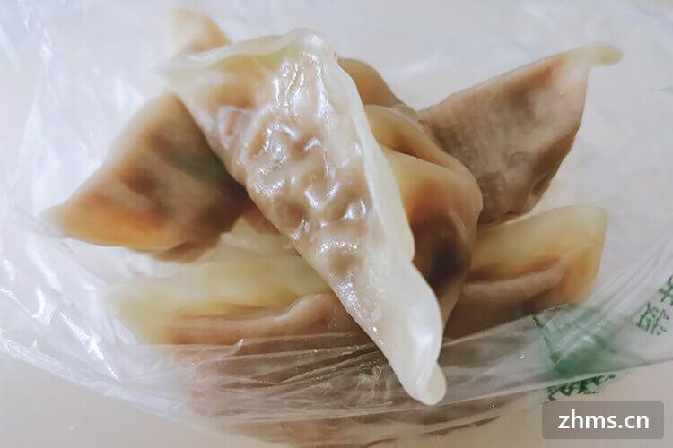 全是肉馅的饺子蒸多久