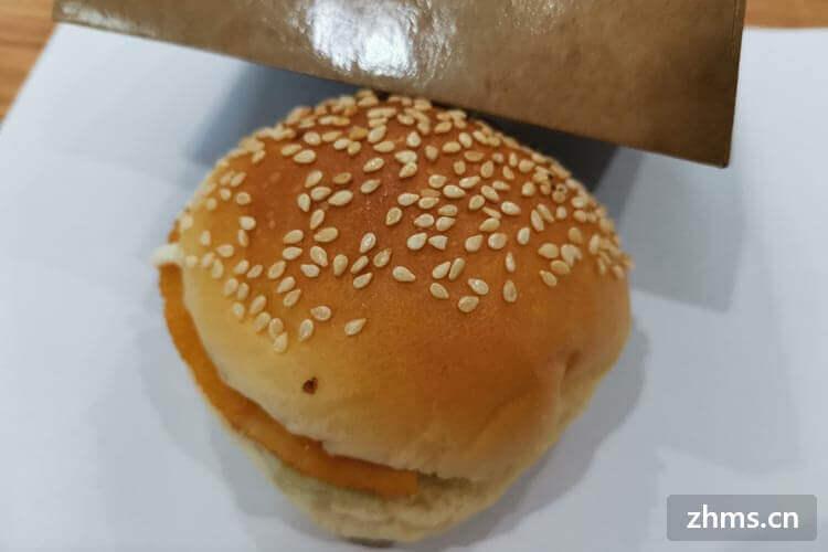 好客爱汉堡相似图