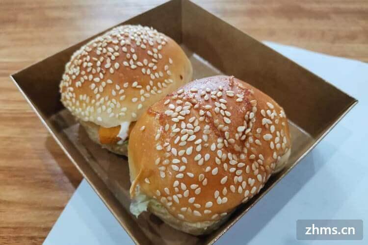 麦加美汉堡相似图1
