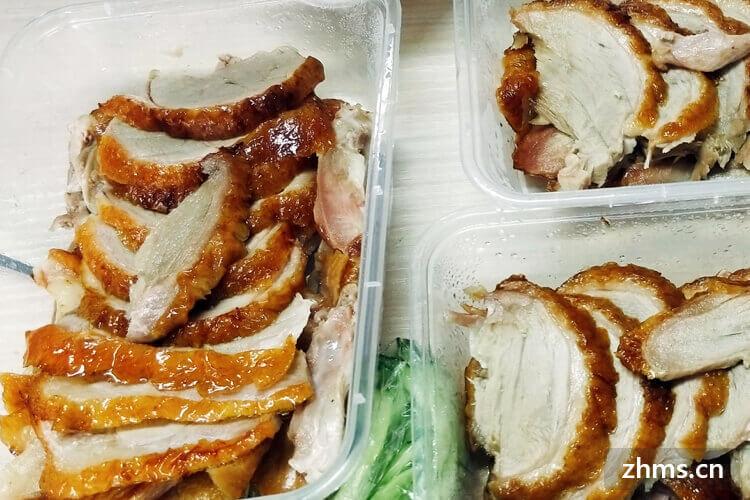 北京脆皮烤鸭相似图
