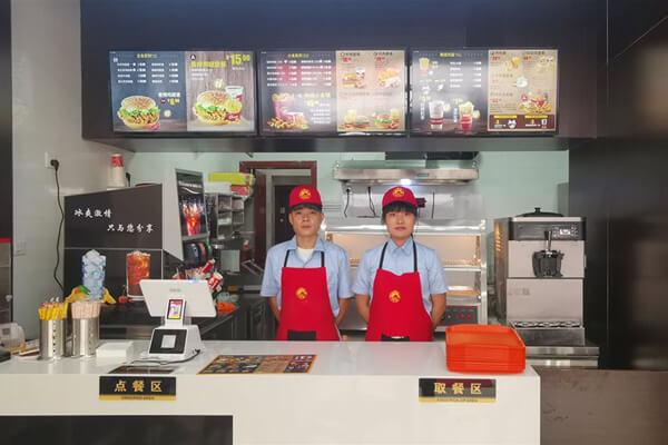 快乐星汉堡店加盟,打造西式快餐的核心竞争力!