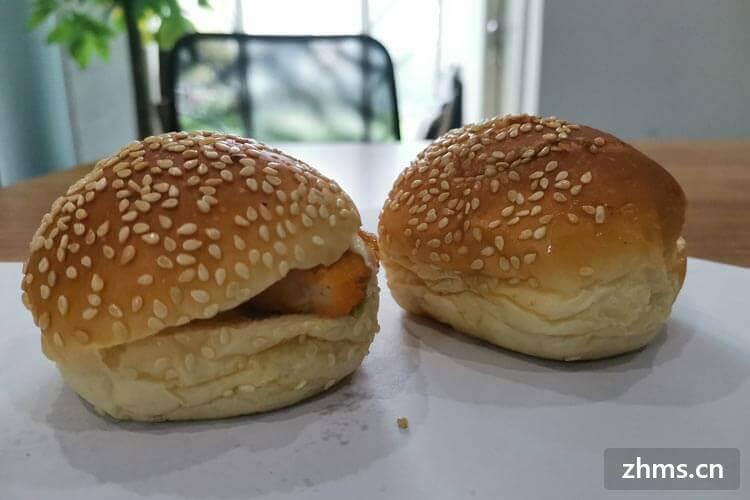 快乐汉堡相似图1