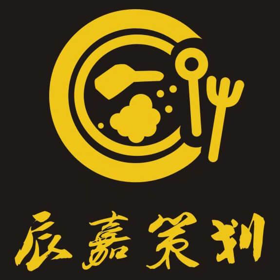 陕西辰嘉餐饮管理有限公司