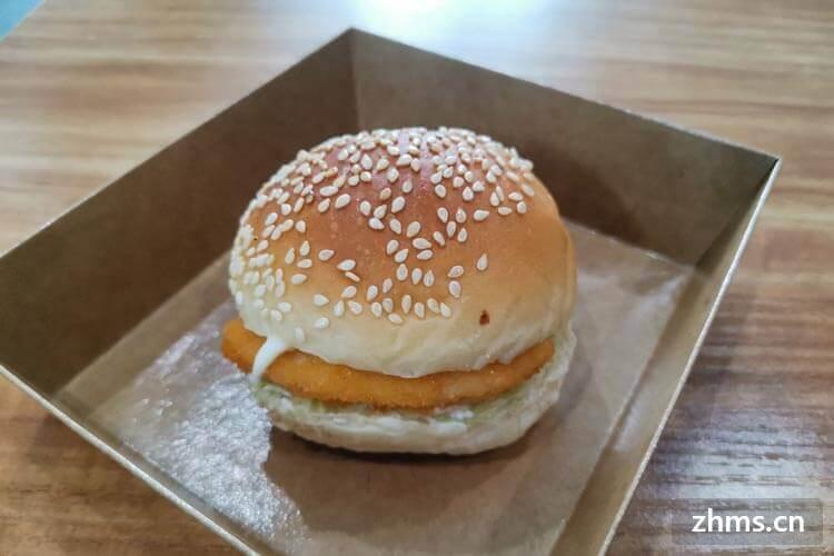 欧风汉堡相似图片3