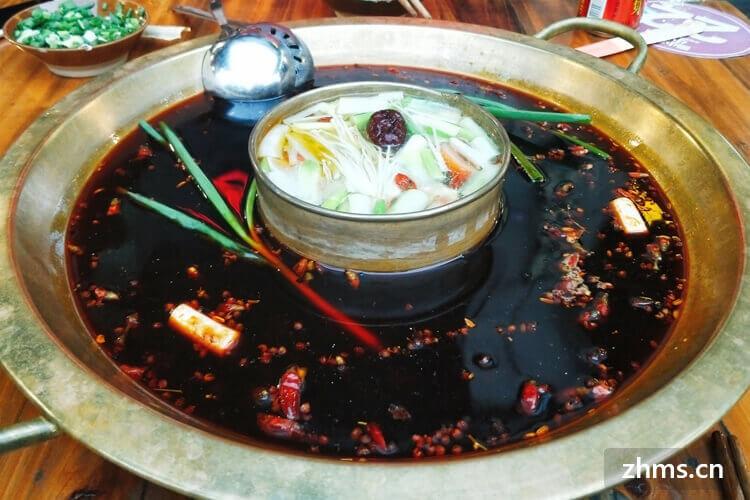 小黑牛涮涮锅相似图片3