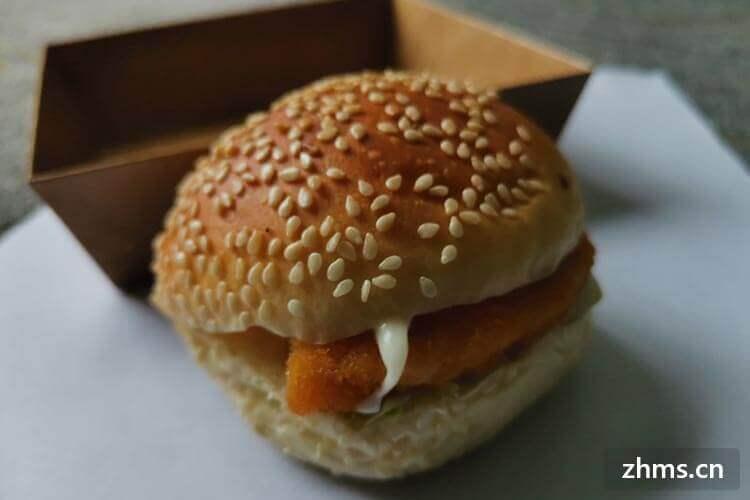 富客汉堡相似图片1