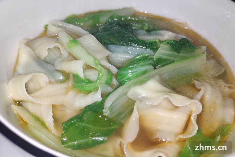 李记山野菜杂面条相似图片1