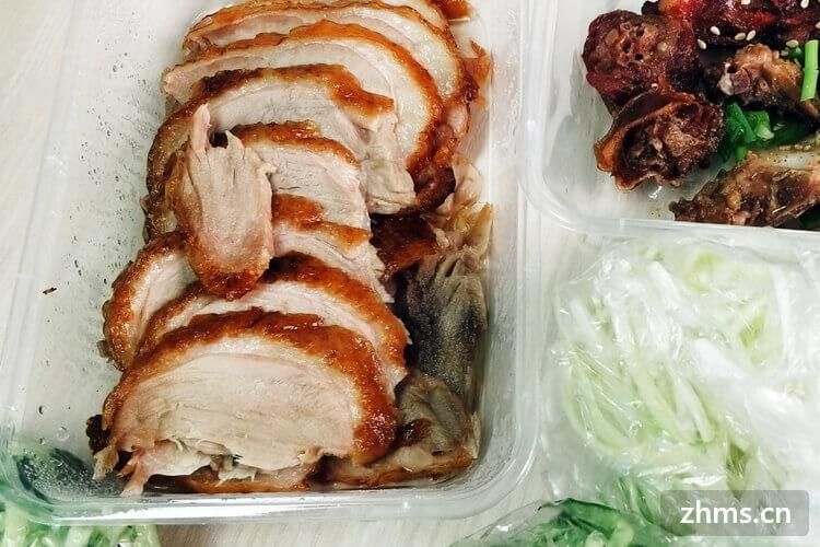 北京烤鸭加盟店多少钱?