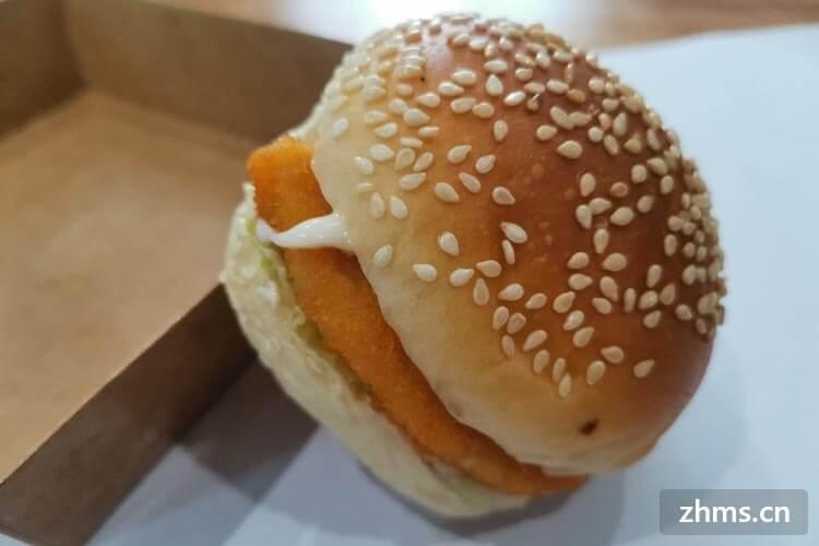 七客汉堡相似图片2