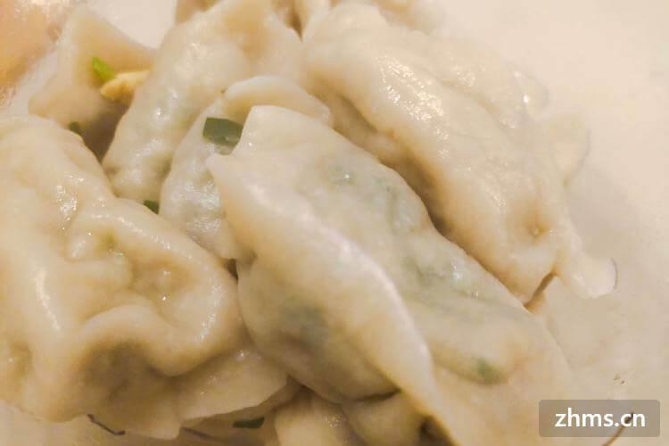 尚饺餐饮加盟连锁店需要多少钱