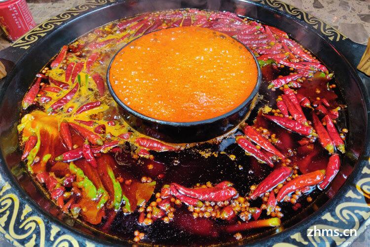 蒸汽海鲜火锅相似图片1