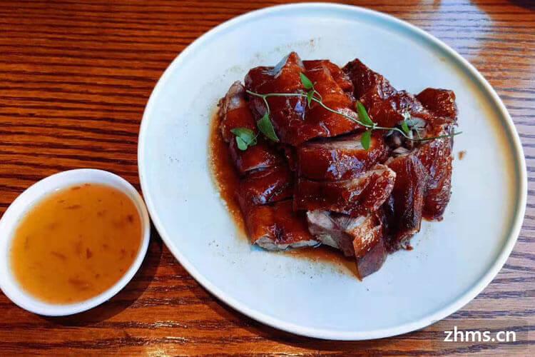 来北京打算吃一次北京烤鸭,北京北京烤鸭价格是多少呢?