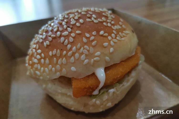 豪客滋汉堡相似图片1