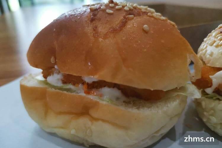 汉堡薯条汉堡相似图