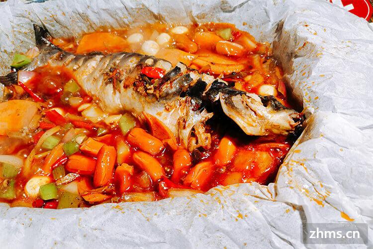 ZiZi干锅烤鱼相似图片2