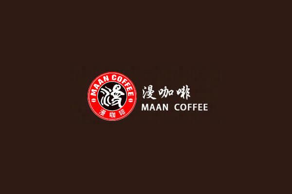 漫咖啡加盟