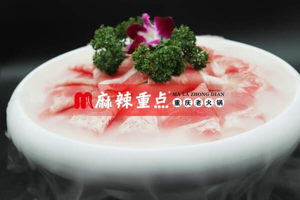 麻辣重点老火锅图1