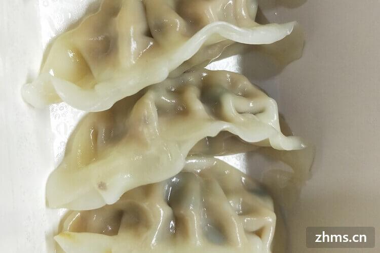 你为什么在冬至吃饺子?吃饺子的寓意是什么