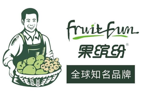 果缤纷时尚水果店