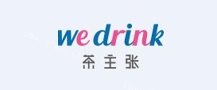wedrink茶主张饮品加盟