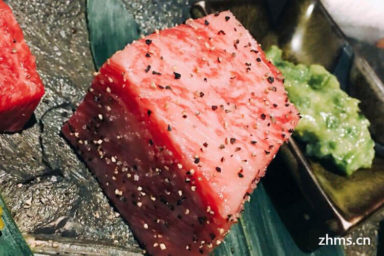 中央红烤肉涮肉自助相似图