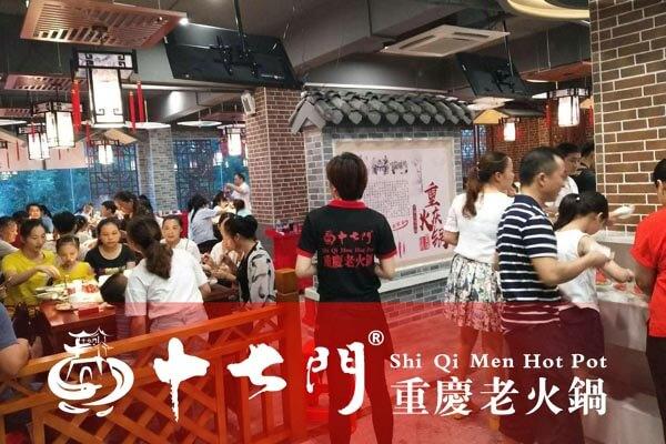 正宗重庆火锅加盟:为创业梦拼一把,十七门助你成功