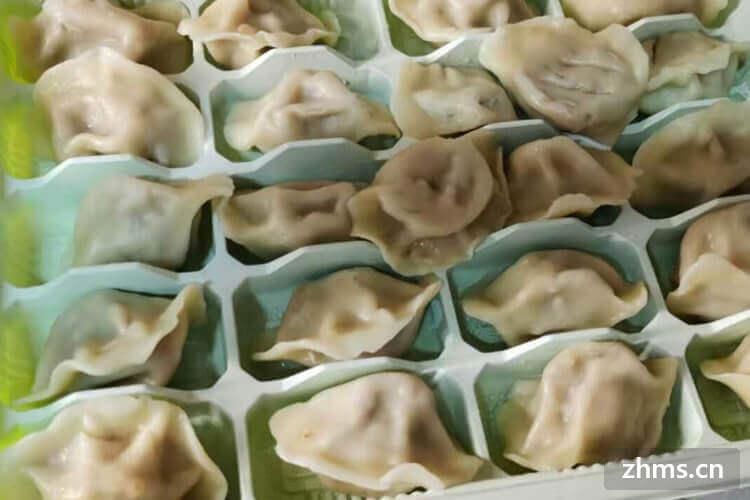 饺子加盟连锁费用是多少?