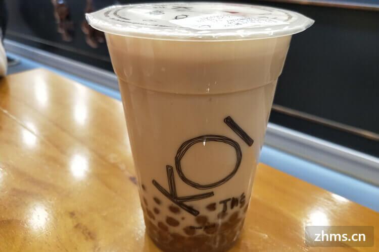 觅蜜奶茶相似图片1