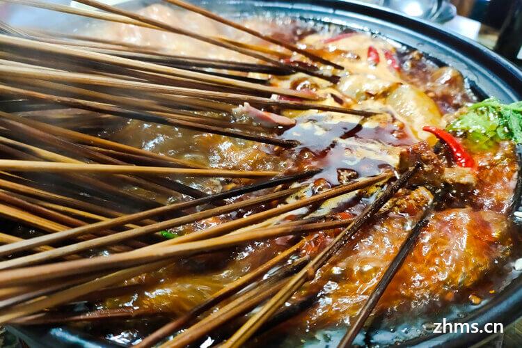 憨叁砂锅串串相似图片2