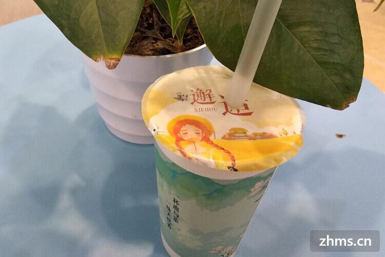 50岚奶茶相似图片1