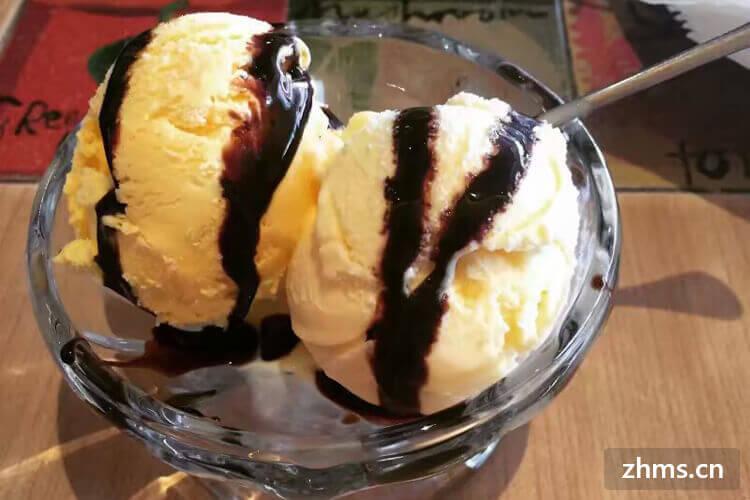生合冰淇淋相似图片2