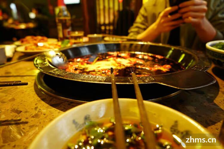 鱼之味火锅相似图片3