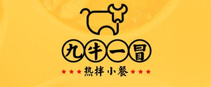 【小龍坎旗下】九牛一冒新派冒菜