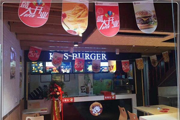 【汉堡店加盟】西式快餐加盟店,这个品牌是潜力股!