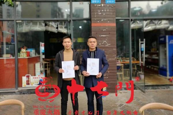 看簽約案例,確定重慶火鍋加盟哪個品牌好,開業即成功