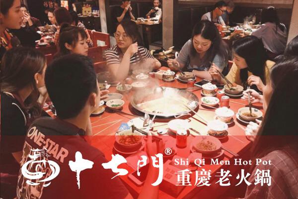 重庆火锅加盟店有哪些?这样做,服务简洁又?#34892;?></a> <div class=