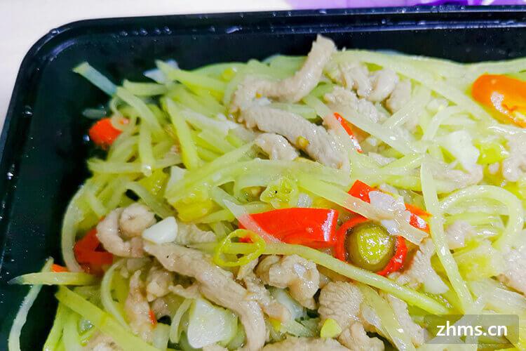 恒悦轩精致香港粤菜相似图片3