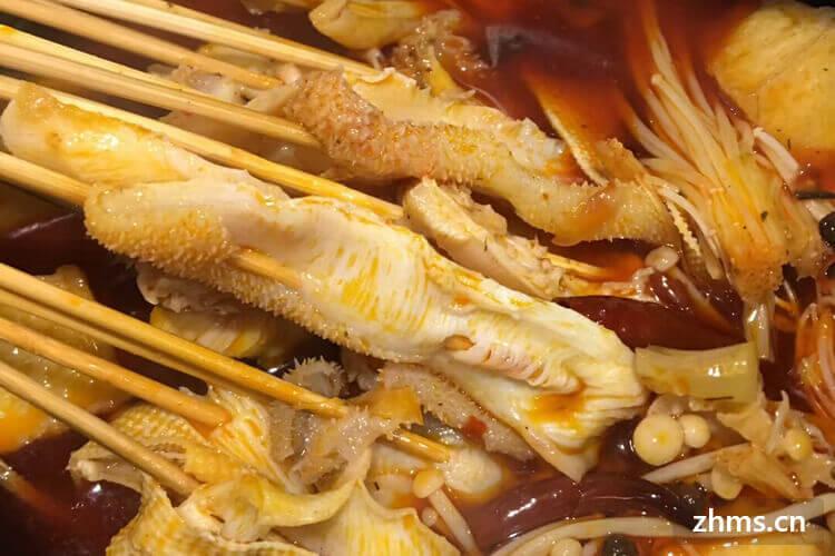 椒生罐养串串香相似图