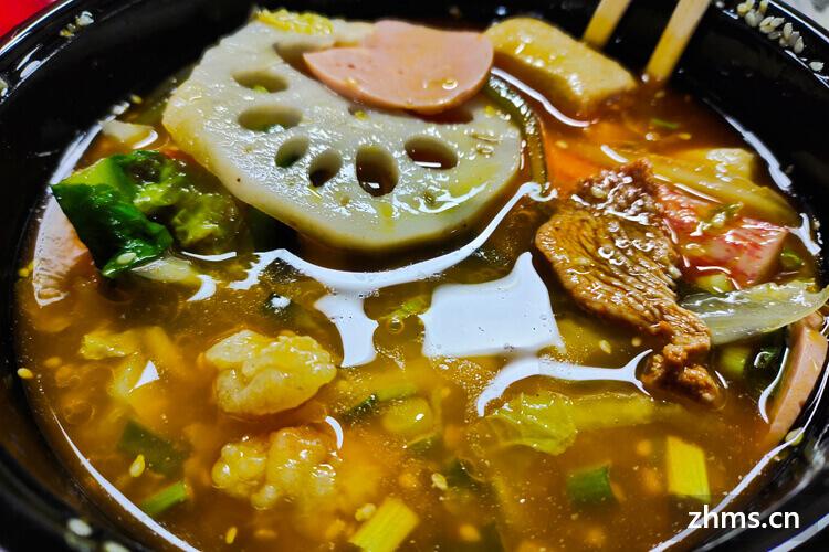 盆派冒菜相似图片1