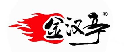 金漢亭韓式烤肉