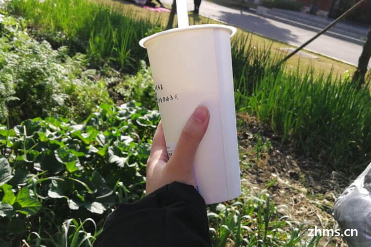 甘茗城奶茶的加盟费用是多少?