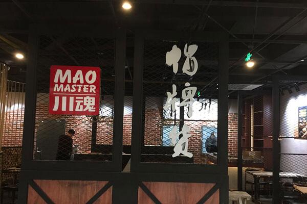 如何提升四川冒菜加盟店的竞争力?