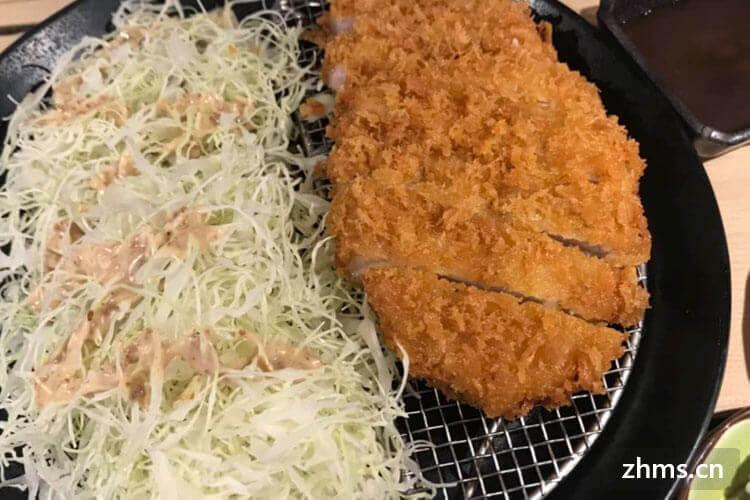 鸡排传说相似图片3
